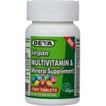 Vegan Tiny Tablets Multivitamin & Mineral Supplement - easy to swallow